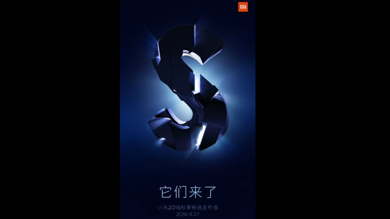 Xiaomi Mi 5s With Snapdragon 821 Processor Expected to Launch on September 27