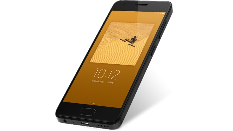 Lenovo Z2 Plus Set to Launch in India Soon