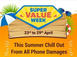 মঙ্গলবার শুরু হচ্ছে Flipkart Super Value Week: এক নজরে সব অফার