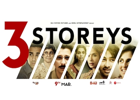 3 Storeys Movie Ticket Offers: Book Movie Ticket Online on Paytm, BookMyShow for Offers and Cashbacks