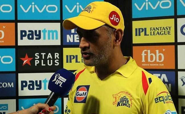 IPL 2018: राजस्थान के खिलाफ हार के बाद अपने गेंदबाजों पर बरसे MS धोनी, कही यह बात...