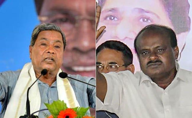 कर्नाटक चुनाव : नतीजों से पहले कुमारस्वामी क्यों गये सिंगापुर, क्या सिद्धारमैया को छोड़नी पड़ेगी कुर्सी?10 बड़ी बातें