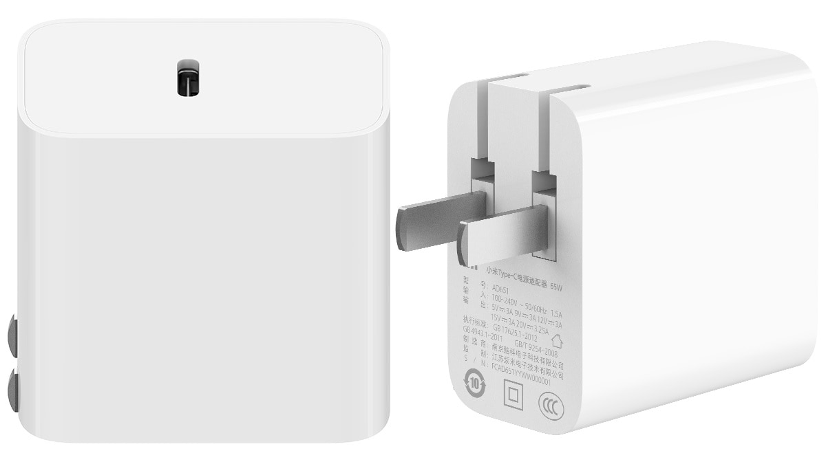 Xiaomi Launches 65W Universal Type-C Charger for Smartphones and Laptops