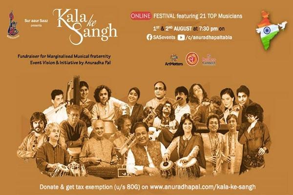Online Classical Music Event: Kala Ke Sangh To Bring Together 21 Maestros