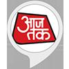 Aaj Tak News 100
