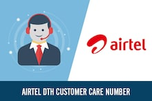 Airtel DTH Customer Care Number, Toll Free, Complaint & Helpline Number