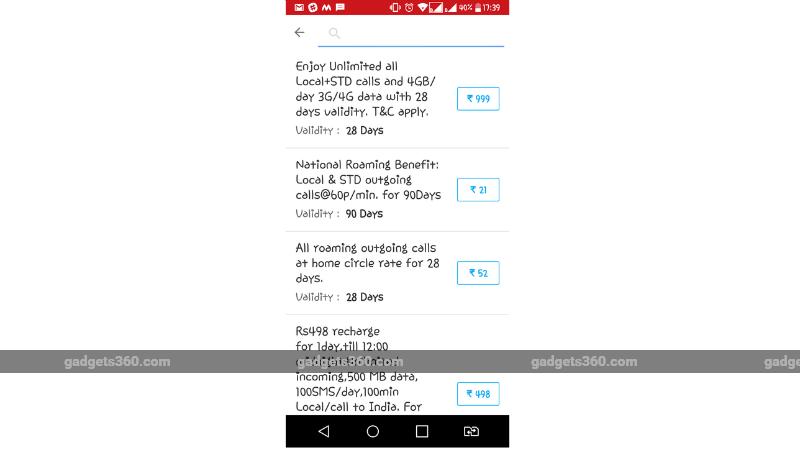 Airtel Rs 999 Prepaid Plan 251317 181359 5498 Airtel Rs. 999 plan