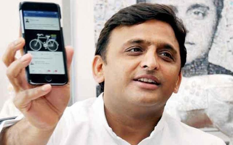 Uttar Pradesh Government to Distribute 'Samajwadi Smartphones'