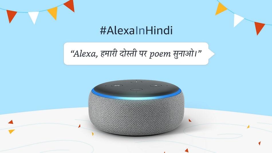 Amazon Alexa App Gets Hindi Language Support on Android, iOS