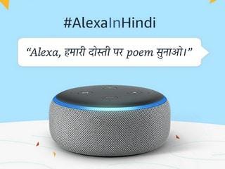 Amazon Alexa ऐप को मिला हिंदी सपोर्ट