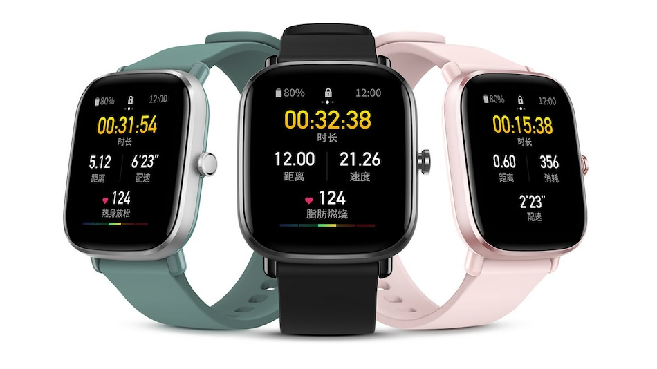 Amazfit GTS 2 Mini, Amazfit Pop Pro Launched With Heart Rate and SpO2 Monitoring: Price, Specifications