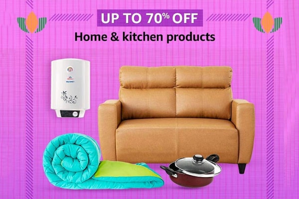 Amazon Republic Day Sale Home And Kitchen 1610632456870