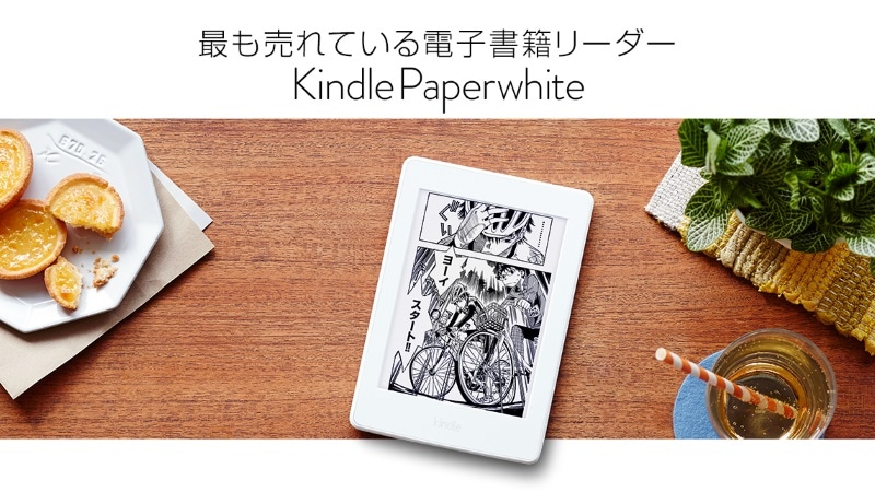 Kindle Paperwhite 'Manga Model' With 32GB Storage Launched in Japan