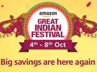 Amazon Sale का हुआ आगाज़, मोबाइल फोन, लैपटॉप और टीवी पर मिल रहे हैं शानदार ऑफर