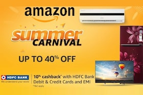 Amazon Summer Carnival Offers