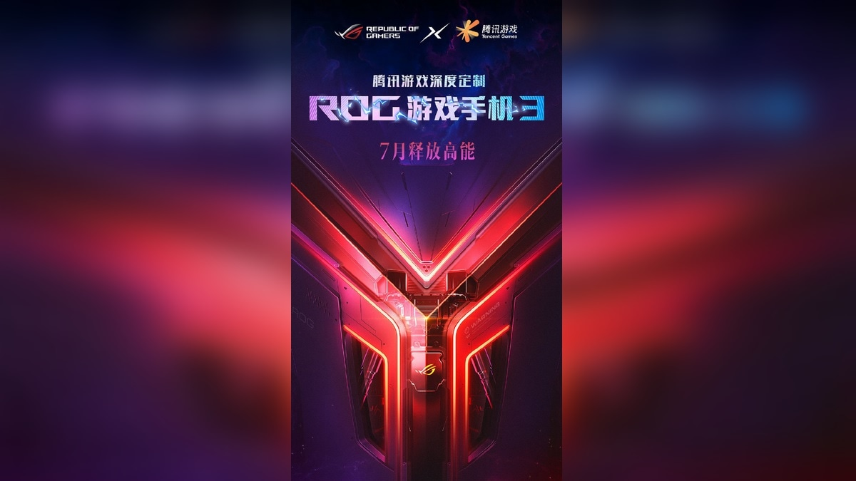 Asus ROG Phone 3 With Snapdragon 865 SoC to Launch in July
