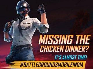 PUBG Mobile के इंडियन वर्ज़न Battlegrounds India का लॉन्च बहुत जल्द