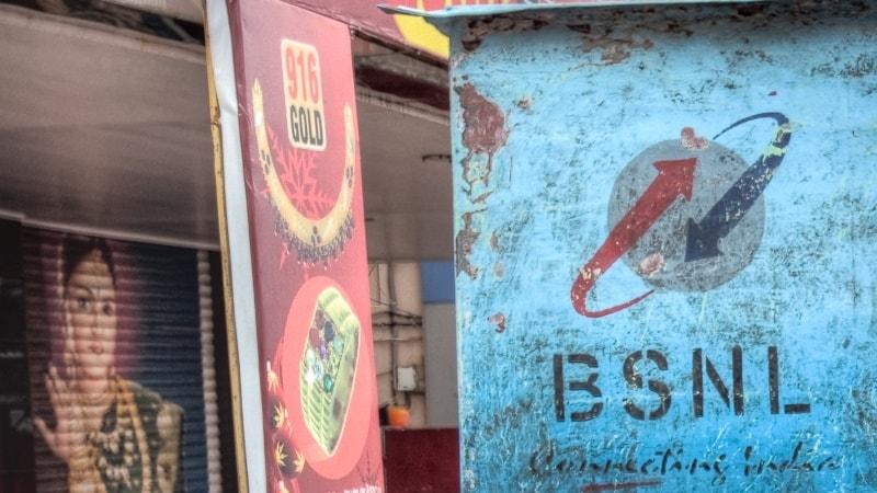 BSNL Free Sunday Calls to Be Shut Down on February 1