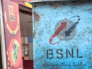 BSNL का ऑफर, अनलिमिटेड कॉल और डेटा वाली सुविधा रोमिंग में भी
