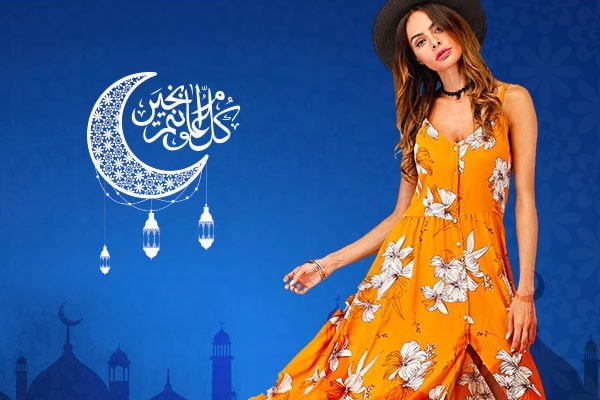 Floral Dresses For Women: Don't Miss The SheIn Ramadan Offer To Rock Eid 2018