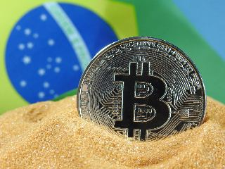 Brazil Cab-Hailing Major '99' Adds Bitcoin Purchase Option to Its Digital Wallet 99Pay