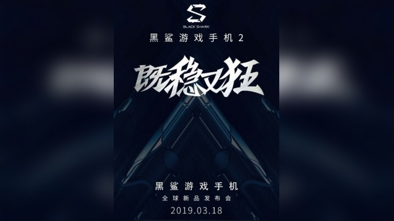 Black Shark 2 Gaming Phone to Launch on March 18, Spotted on AnTuTu With Snapdragon 855 SoC