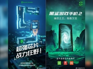 Xiaomi Black Shark 2 Gaming Smartphone Teasers Confirm Snapdragon 855 SoC, Registrations Go Live