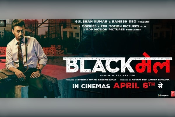 Blackmail Movie Ticket Offers: Book Movie Ticket Online on Paytm, BookMyShow for Offers and Cashbacks