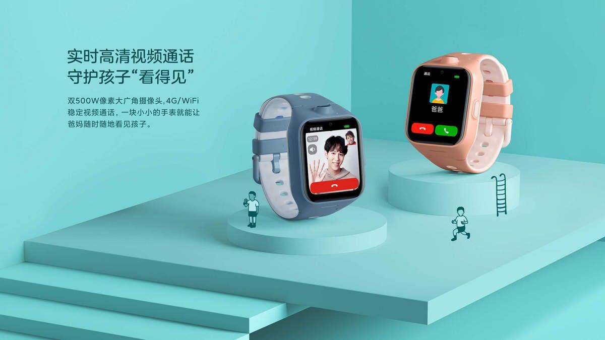 Xiaomi Mi Bunny Watch 4 con batería de 8 días y cámaras duales lanzadas 13