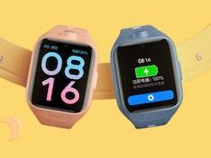 ডুয়াল ক্যামেরা, 4G সাপোর্ট সহ লঞ্চ হল Mi Bunny Watch 4