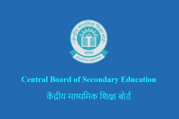 CBSE Cuts 30% Syllabus For Class 9-12