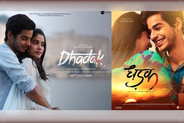 Thinkingfunda List of Upcoming Bollywood Movies 2018 with Release Date