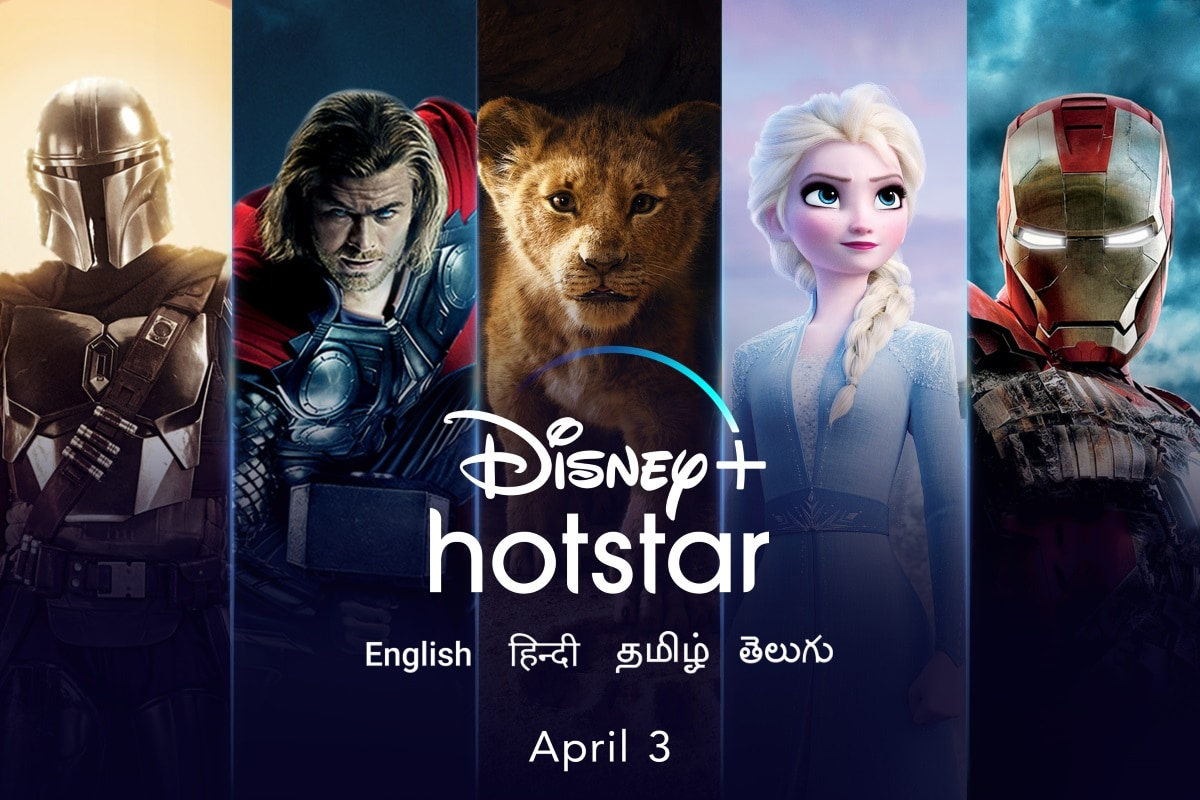 Disney+ Hotstar Sets New April 3 Launch Date, Prices Revealed for VIP, Premium Subscriptions