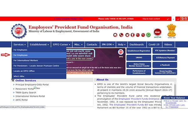 PF Balance Check Using EPFO Account -Step 2
