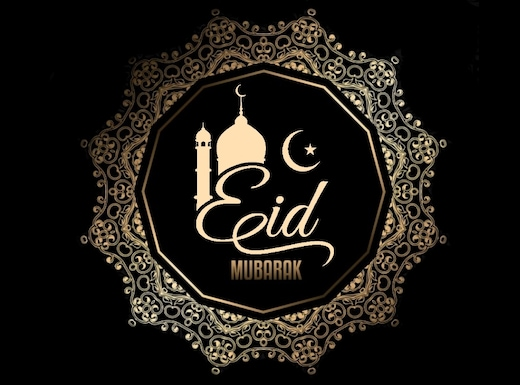 Eid is on the 16th June 2018: Some Great Ideas to Celebrate Eid 2018!