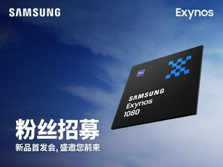 Samsung Exynos 1080 SoC to Launch on November 12, May Not Power Galaxy S21 Series