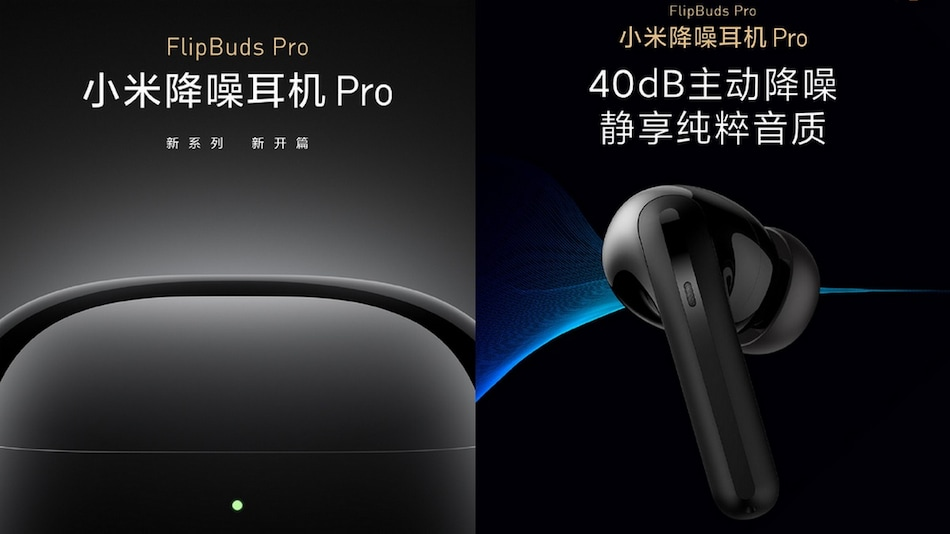 Mi FlipBuds Pro With Active Noise Reduction, Stem Design to Be Launched by Xiaomi on May 13
