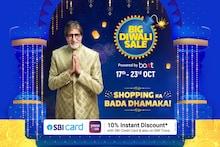Flipkart Big Diwali Sale 2021: Check Dates, Offers & Deals on Mobile, Laptop, TV and More