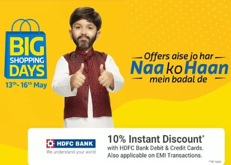 Flipkart Big Shopping Days Offer, Sale on Mobile, Accessories, Home Appliances, Clothing and More