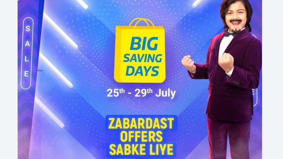 Flipkart Big Saving Days सेल 25 जुलाई से होगी शुरू, स्मार्टफोन, टीवी और होम अपलाइंसेस पर मिलेगी जबरदस्त छूट