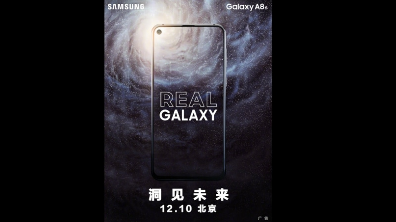 Image result for Samsung Galaxy A8s Launch Set for December 10, Teased to Sport Display Hole for Selfie Camera