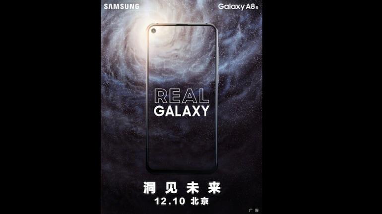 Samsung Galaxy A8s स्मार्टफोन से 10 दिसंबर को उठेगा पर्दा