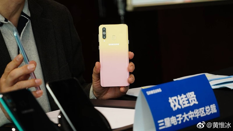 Samsung Galaxy A8s FE to Launch in China on Valentine's Day
