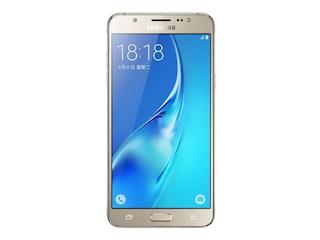 Samsung Galaxy J5 Reportedly Explodes in France