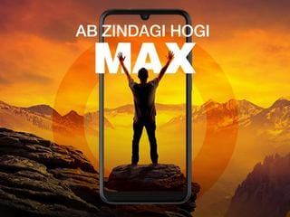 Gionee Max to Mark the Return of Gionee to Indian Market, Set to Launch on August 25