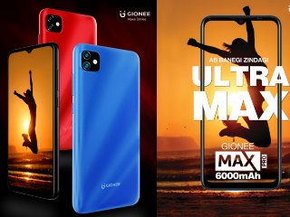 Gionee Max Pro With 6,000mAh Battery, 6.52-Inch Display Launched in India: Price, Specifications