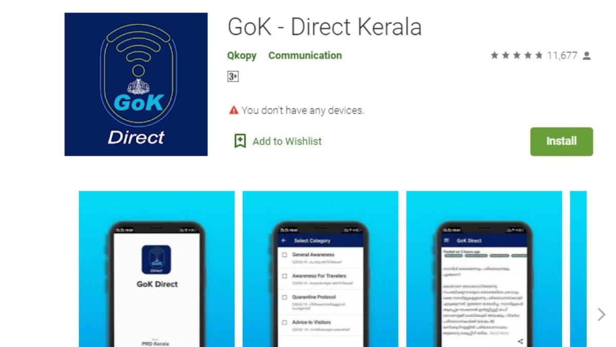 Gok directkerala main GoK Direct