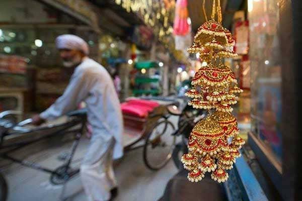 Guru Bazar 1558948347035