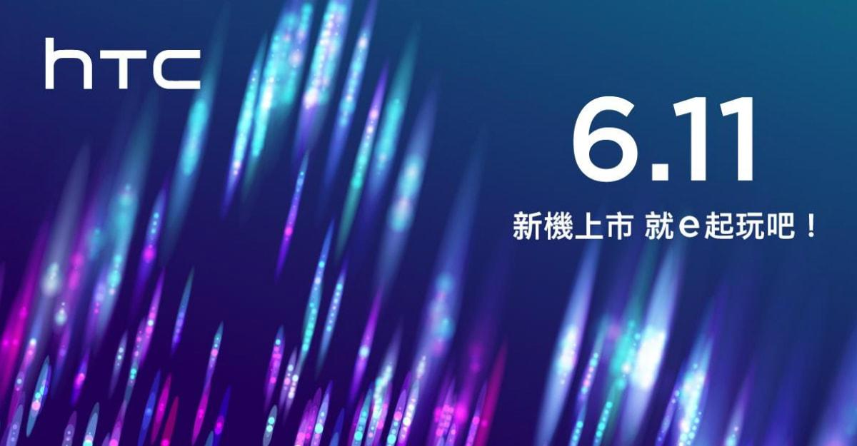 HTC U19e से 11 जून को उठा सकता है पर्दा