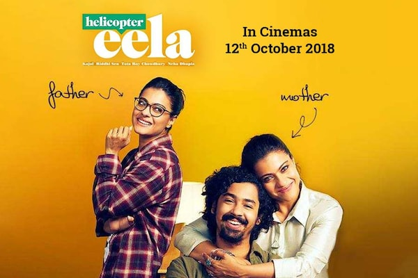 Helicopter Eela Movie Ticket Offers: Paytm, BookMyShow Movie Ticket Booking Offers, Promo Code, Cashback